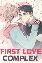 First Love Complex