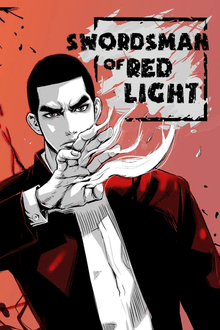 Swordsman Of Red Light