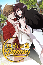 In Your Dream