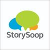 Storysoop
