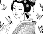 Chapter One: The Flower Banquet (Part Two)