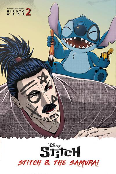 Stitch and the Samurai thumbnail