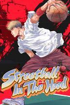 Streetball In The Hood