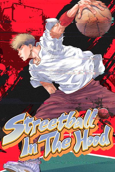 Streetball In The Hood thumbnail