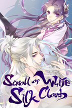 Scroll Of White Silk Cloud