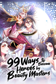 99 Ways to Become Heroes by Beauty Masters
