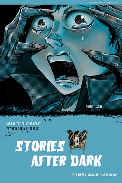 Stories After Dark: Japan thumbnail