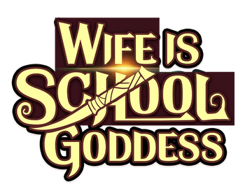 Wife Is School Goddess