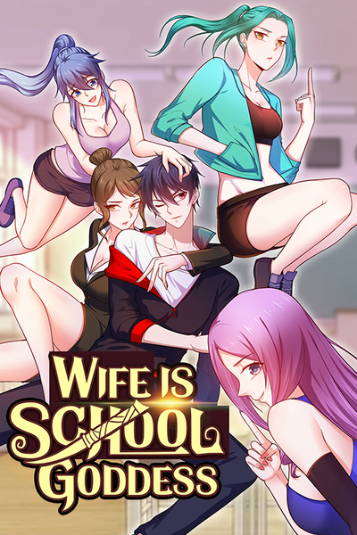 Wife Is School Goddess thumbnail